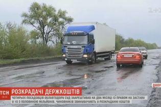 Бізнес на дорогах: в автодорі Дніпра сімейний підряд викрав щонайменше 4 мільйони гривень