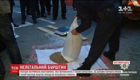 На Житомирщині копи затримали рекордну партію бурштину
