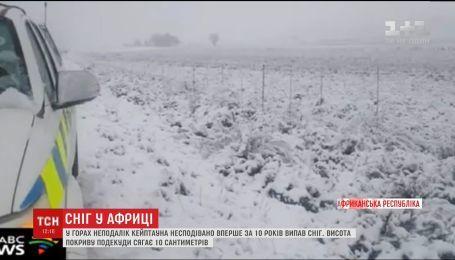 У Південній Африці випав сніг
