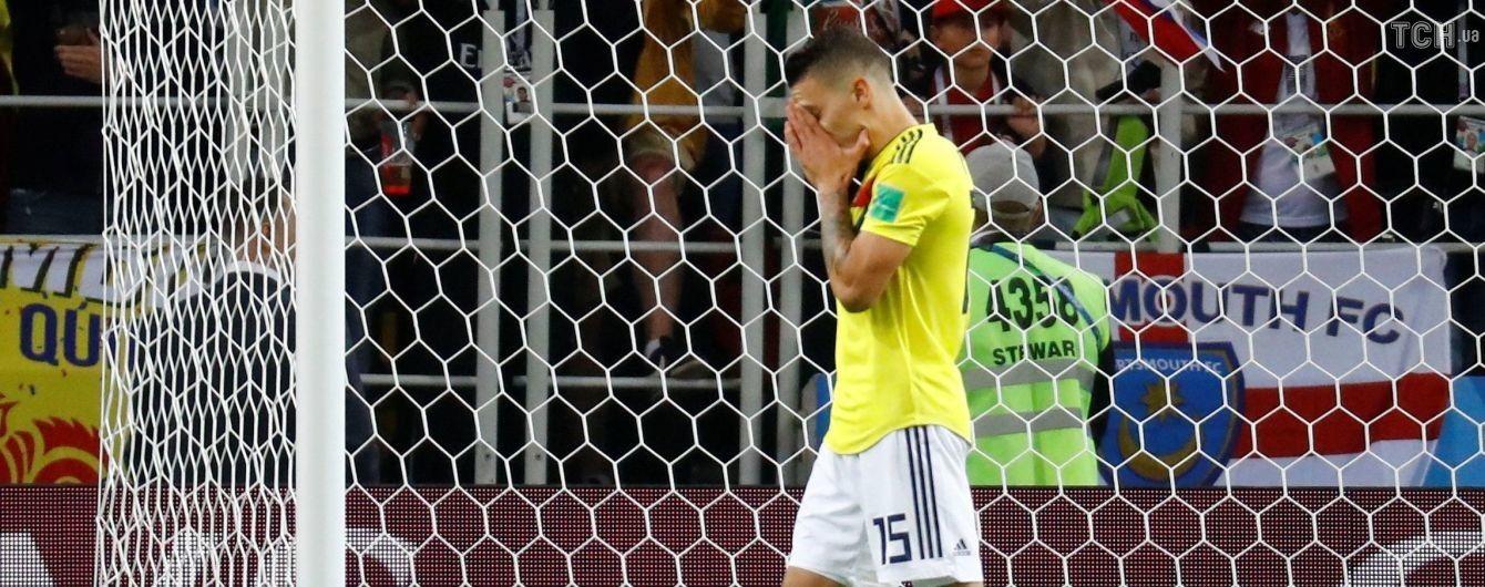 Футболистам сборной Колумбии пригрозили смертью за вылет из Чемпионата мира
