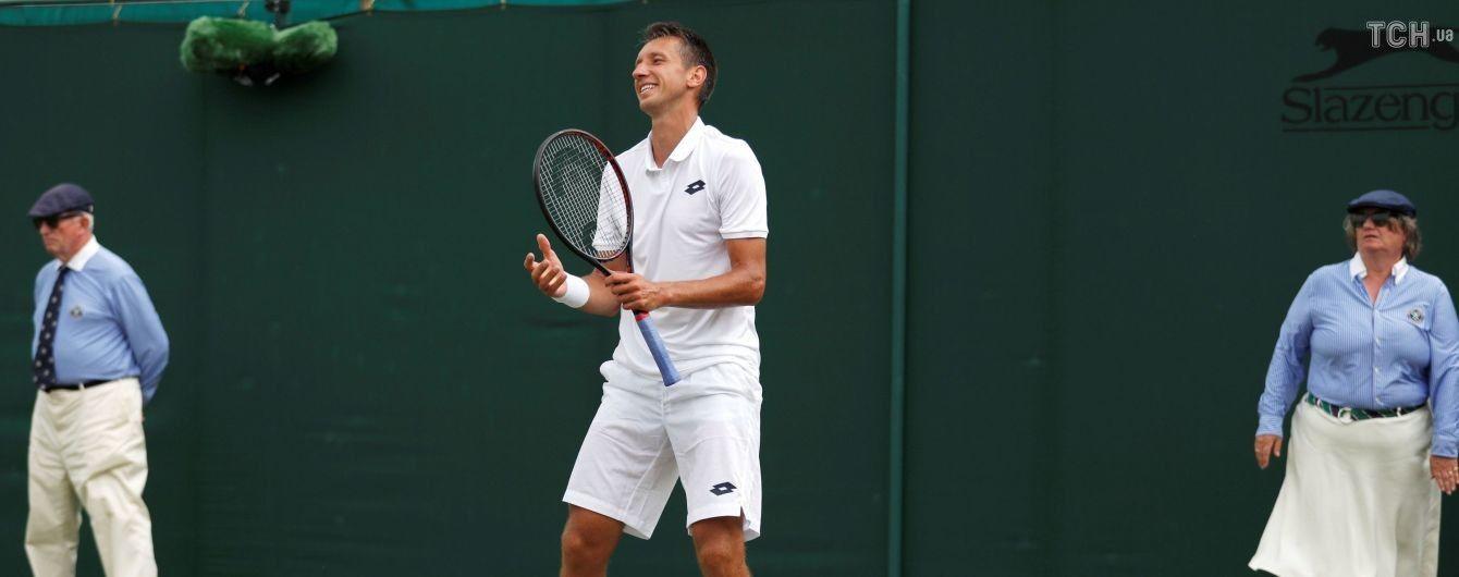Стаховський і Козлова вилетіли з Wimbledon, Кіченок вийшла у друге коло парного розряду