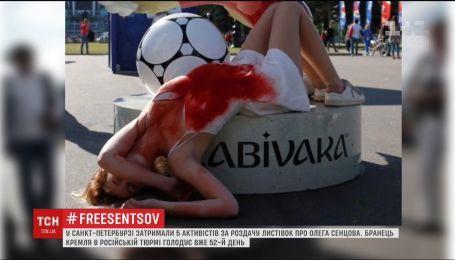 У Санкт-Петербурзі п'ятьох росіян затримали за листівки про Олега Сенцова