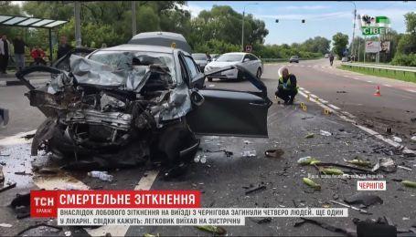 В результате лобового столкновения на выезде из Чернигова погибли четыре человека