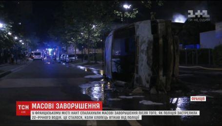 Французский город Нант всколыхнули массовые беспорядки из-за убийства 22-летнего парня