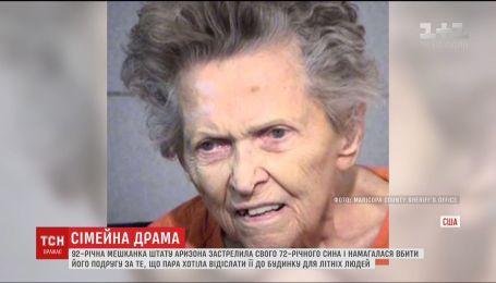 92-летняя американка застрелила сына, который хотел ее избавиться