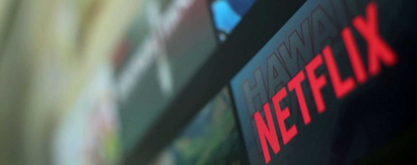 Глядачі зможуть вибирати кінцівку серіалів і фільмів від Netflix - ЗМІ