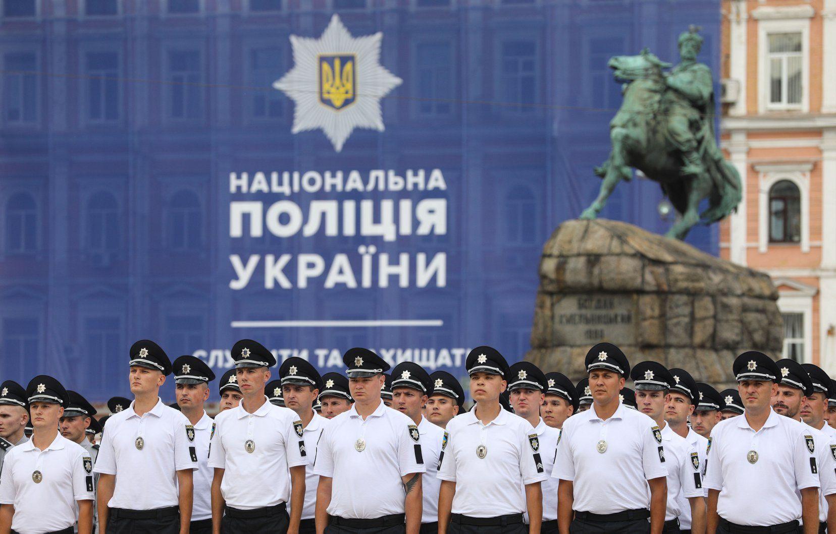 порошенко поліція київ закон