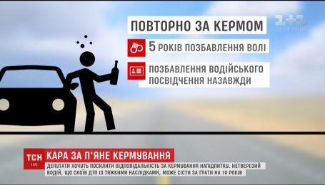 Депутаты хотят усилить ответственность за пьянство за рулем