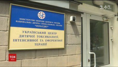 """В """"Охматдиті"""" збирають консиліум через отруєння 12 дітей у таборі """"Славутич"""""""