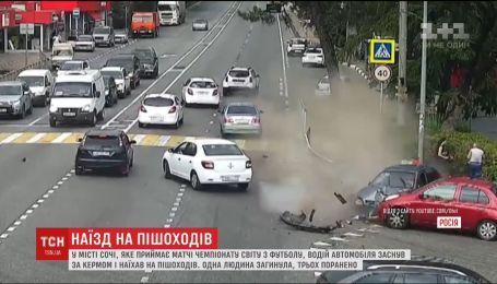 В Сочи водитель заснул за рулем и насмерть сбил 63-летнего мужчину