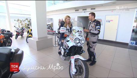 Ведущая ТСН впервые в жизни оседлала мотоцикл ради мечты 16-летнего Богдана