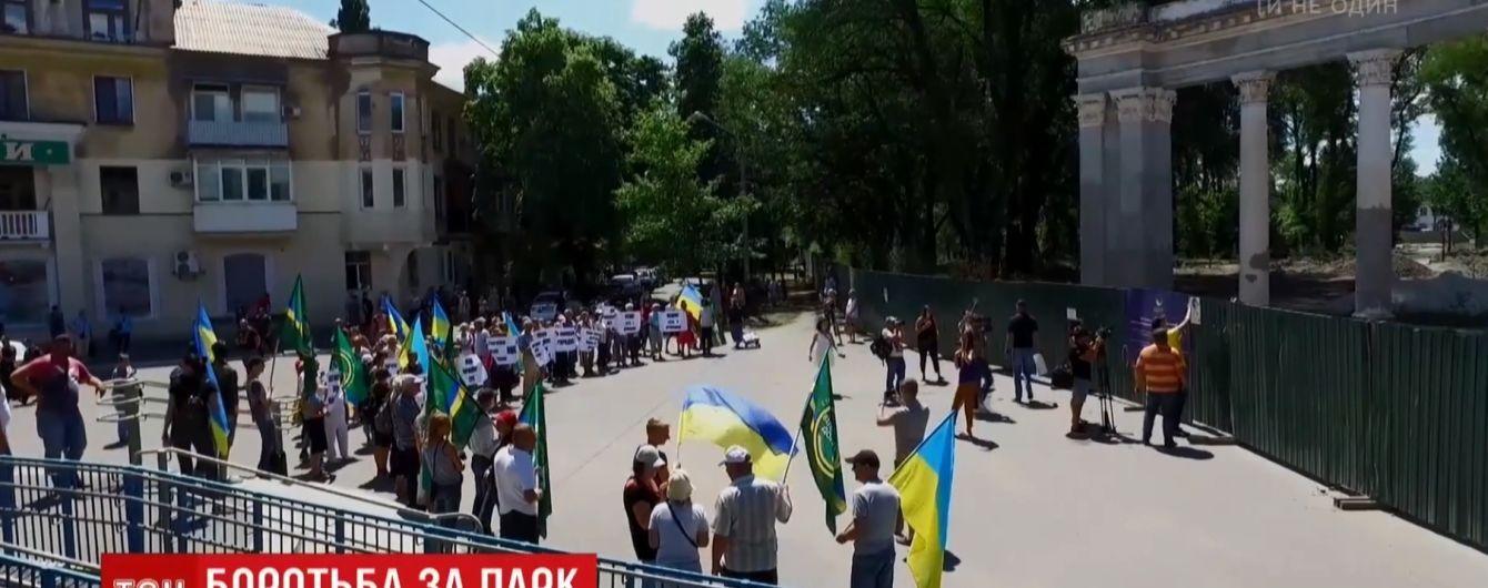 """В Кривом Роге разворачивается """"политический"""" скандал вокруг парка"""