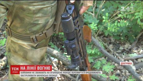 Боевики продолжают обстрел украинских позиций, несмотря на перемирие
