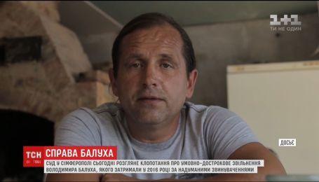 Справа Балуха: обвинувачення заявляє про напад українця на керівника СІЗО