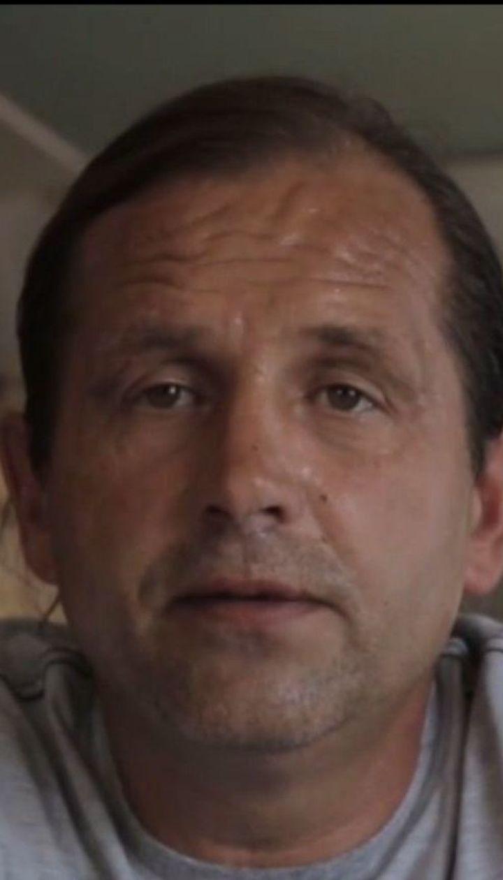 Дело Балуха: обвинение заявляет о нападении украинца на руководителя СИЗО