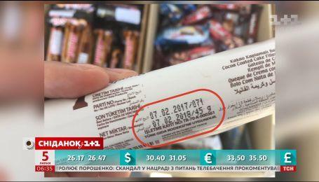 Дешеві і зіпсовані: на ринках з'являються несвіжі імпортні продукти