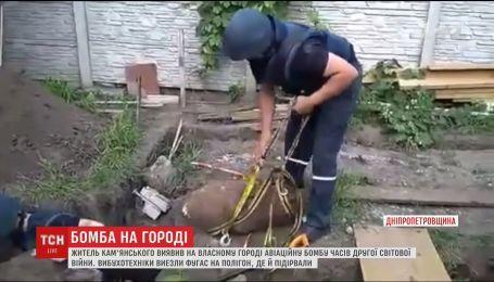 У Кам'янському на городі знайшли 100-кілограмову авіабомбу часів Другої світової