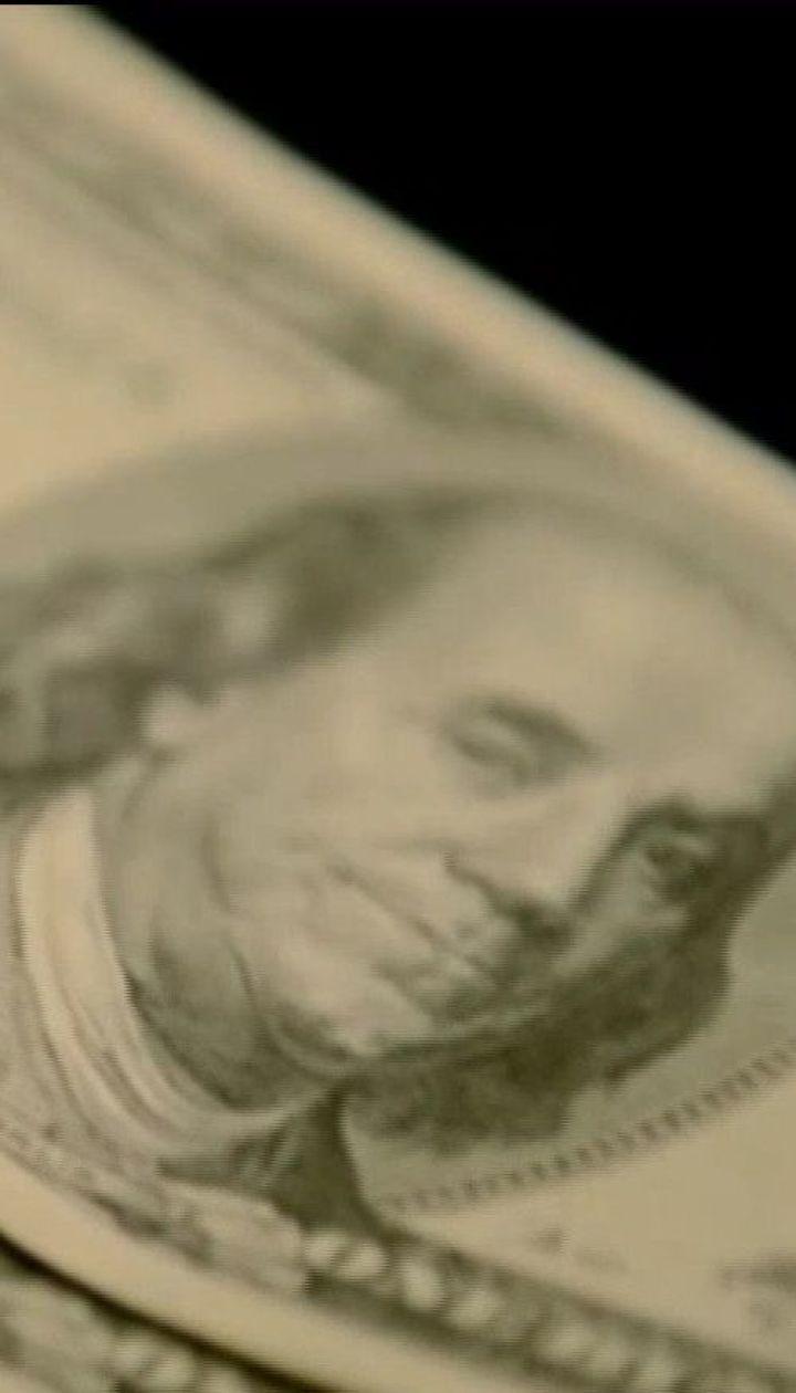 Украинские мигранты перевели домой около 10 млд долларов - экономические новости
