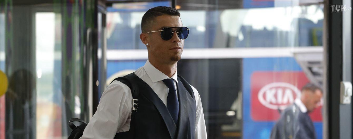 """Роналду зароблятиме на 10 мільйонів більше у """"Ювентусі"""" і вже шукає хатинку у Турині"""