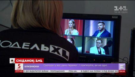 """Кого встретила Ирина Гулей за кулисами второго сезона """"Модели XL"""""""