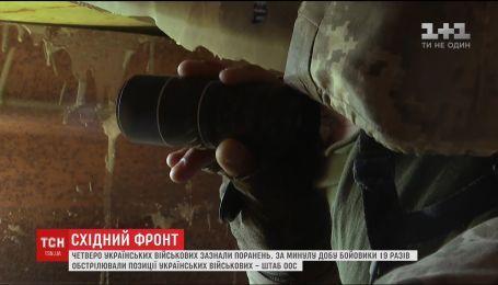Бойовики застосовують автоматичні та ручні гранатомети на всіх напрямах