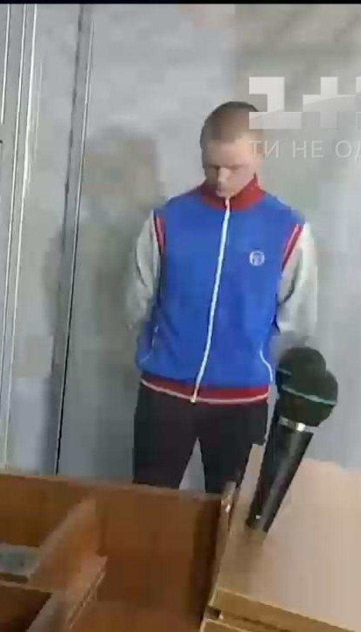 На Львовщине начали рассмотрение апелляции по делу нападения на цыганский табор