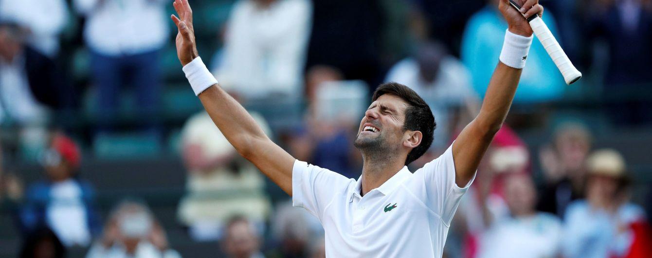 Джокович любить їсти траву з кортів Wimbledon, і пояснив, чому це робить