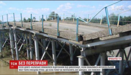 Село на Прикарпатье отрезано от цивилизации из-за обвала моста