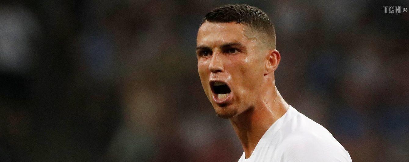 """Реал"" представил форму на следующий сезон. Роналду на презентации опять нет"