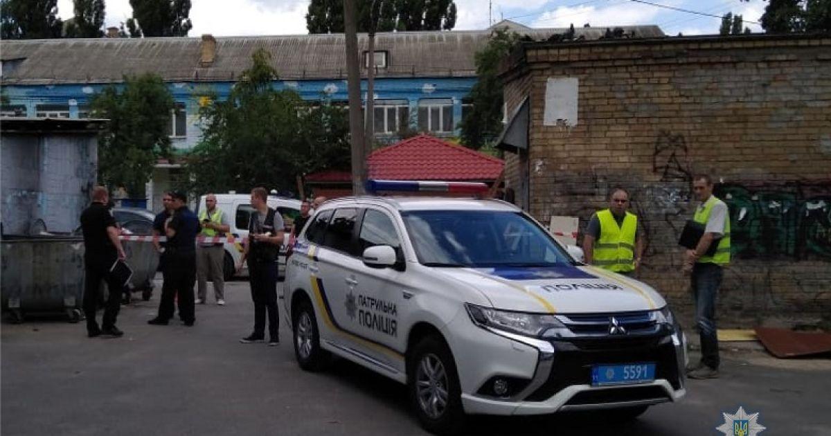 @ Главное управление Национальной полиции в городе Киеве