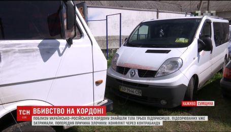 Тройное убийство произошло вблизи российской границы на Сумщине