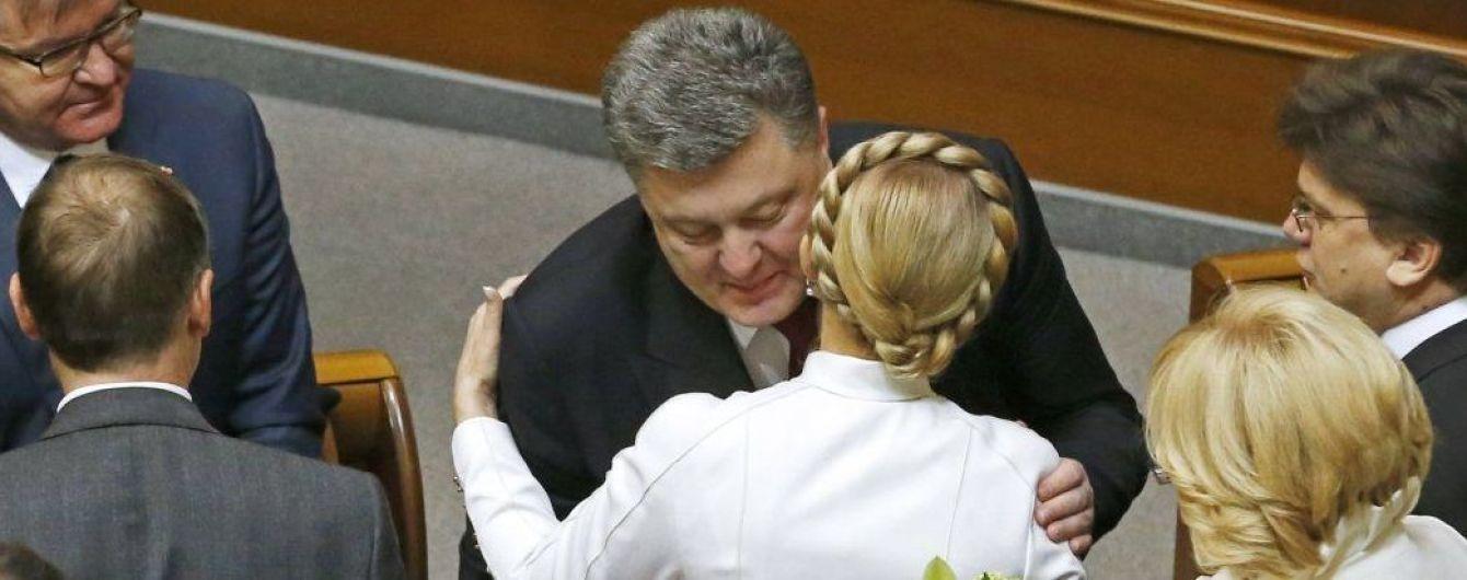 Тимошенко та фракція Порошенка обмінялись шпаркими звинуваченнями