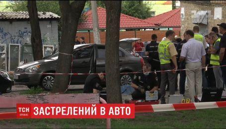 В центре Киева средь бела дня убили полицейского