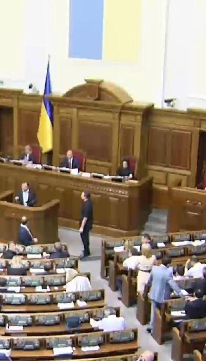 Раздор и заблокированная Верховная Рада. В БПП отказались голосовать за новый состав ЦИК