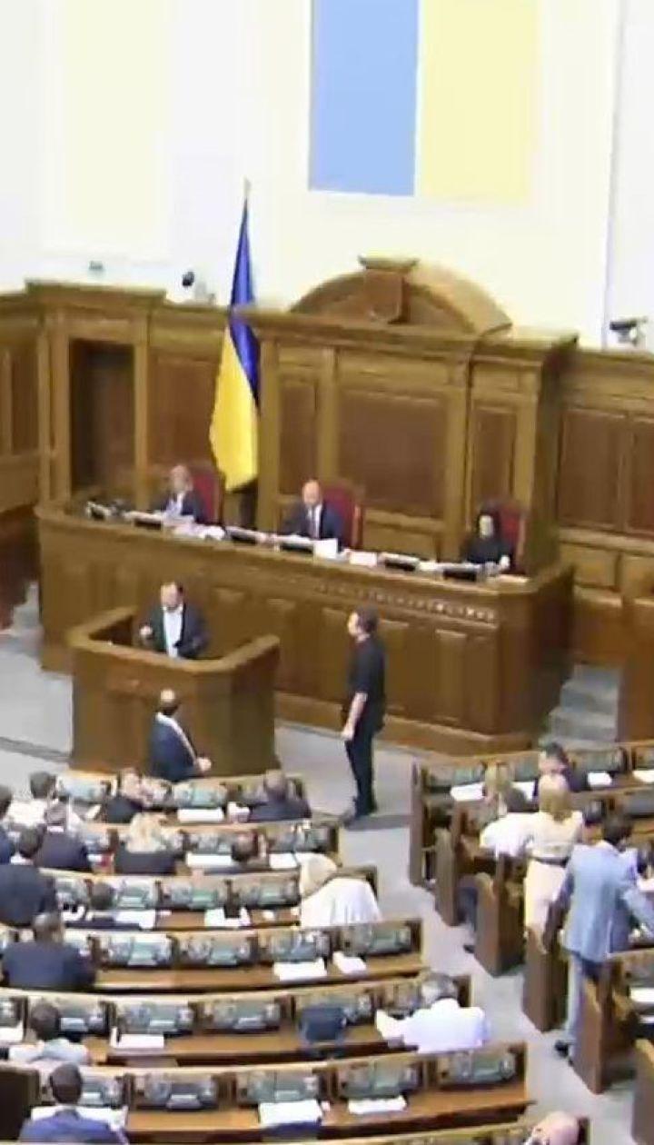 Чвари та заблокована Верховна Рада. У БПП відмовилися голосувати за новий склад ЦВК