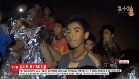 Дети в ловушке. В Таиланде продолжается операция по спасению футбольной команды