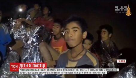Діти у пастці. У Таїланді продовжується операція зі спасіння футбольної команди