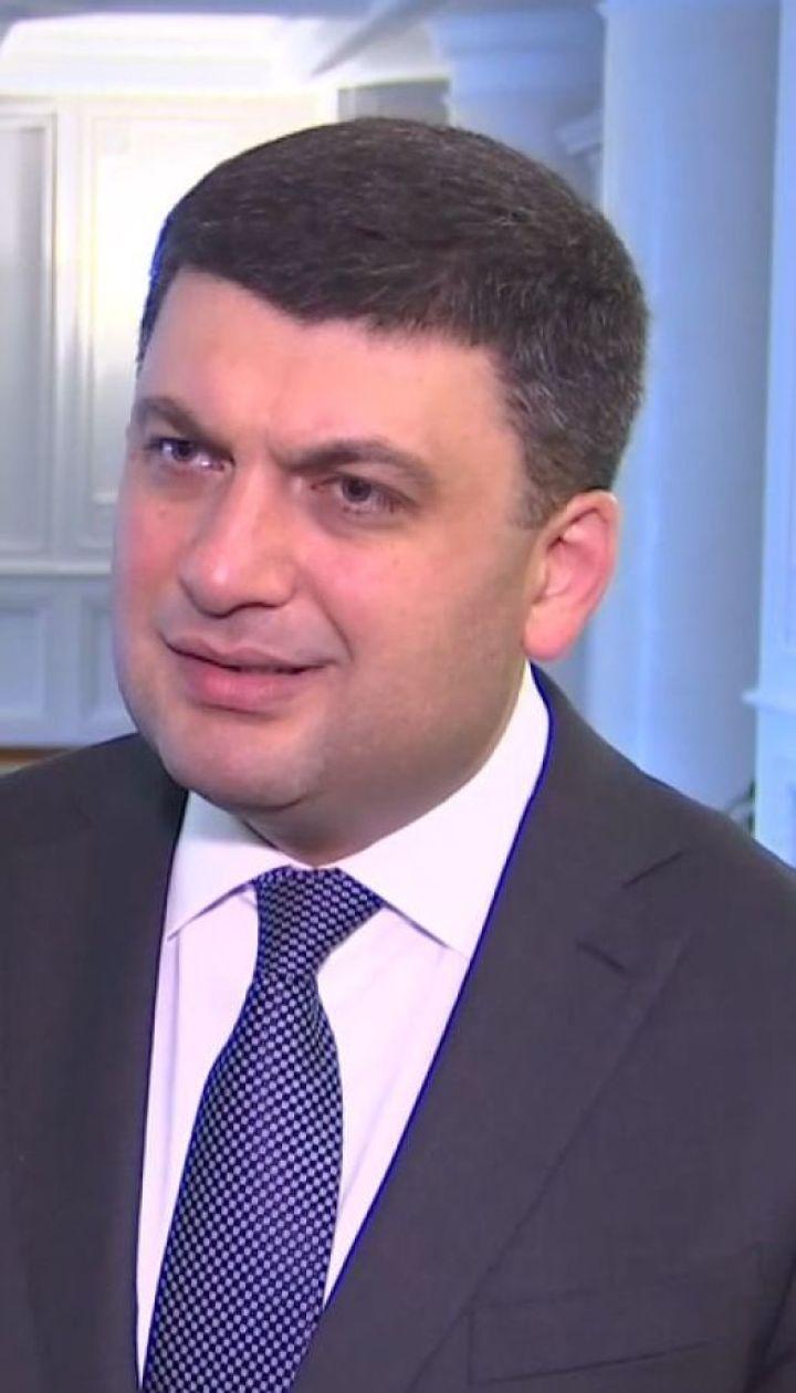 12 миллиардов гривен для Донбасса. Гройсман рассказал, как нужно восстанавливать восточный регион