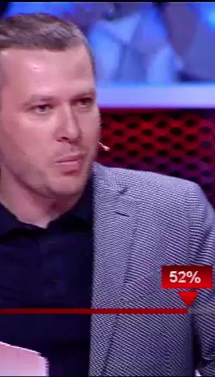 """Крулько обвинил """"Укрзализныцю"""" в недоступности внутреннего туризма по Украине"""