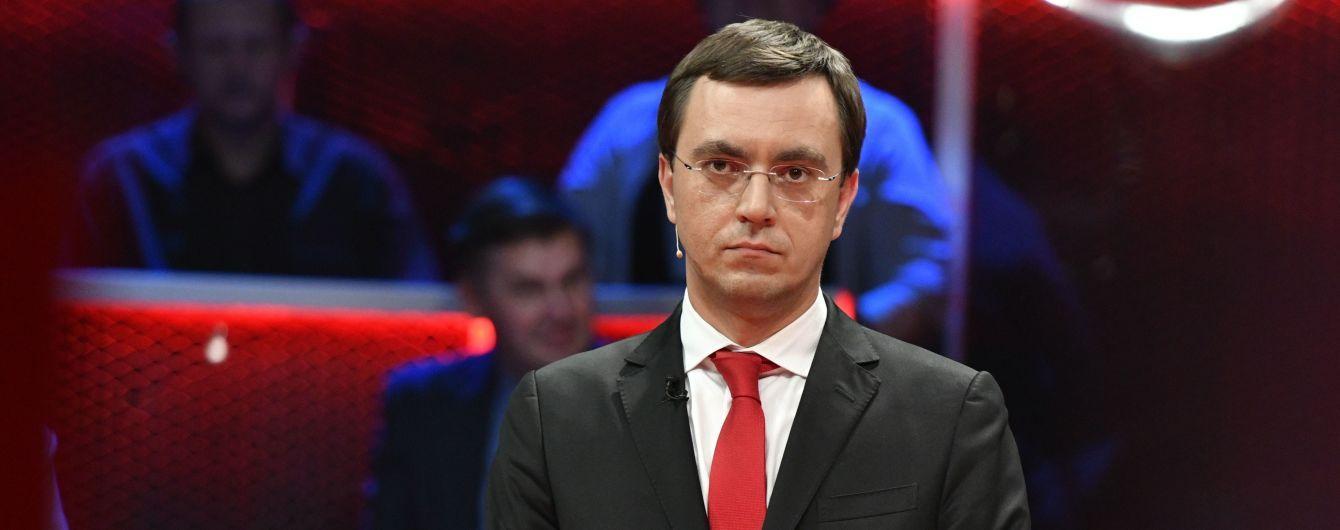 """Омелян заявив про """"відмирання"""" залізничного сполучення між Україною та Росією"""