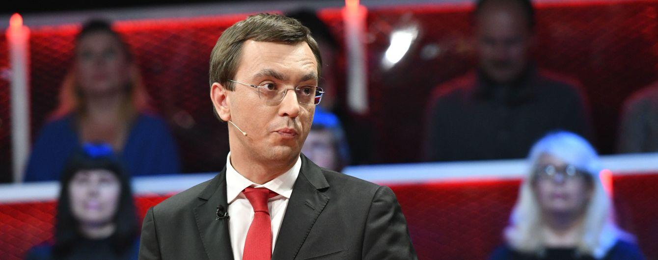 НАБУ оголосило підозру міністру Омеляну