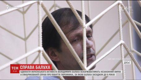 Адвокаты Балуха планируют обжаловать незаконный приговор крымских оккупантов