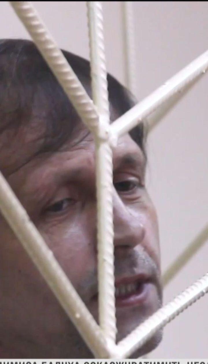 Адвокати Балуха планують оскаржувати незаконний вирок кримських окупантів