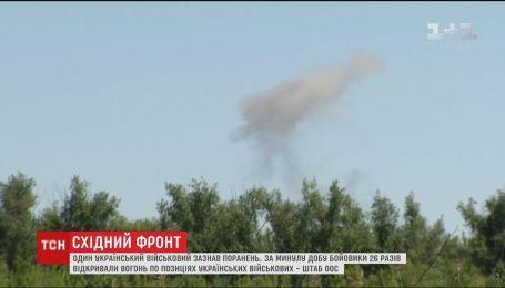 Один украинский военный получил ранения во время обстрела на Светлодарской дуге