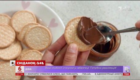 На какие продукты украинцы тратят больше и почему экономят на сладком