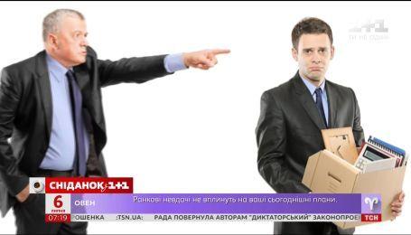 5 советов тем, кто ищет работу после увольнения