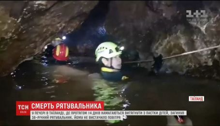 В тайской пещере, откуда достают подростков, умер один из спасателей