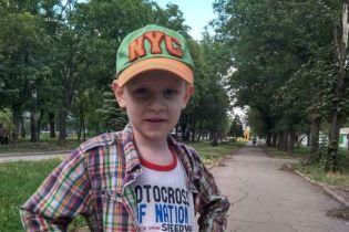 Семья Богданчика умоляет о помощи в спасении ребенка