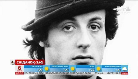 Я пережив всі почуття, які знав Квазімодо: зіркова історія Сільвестра Сталоне