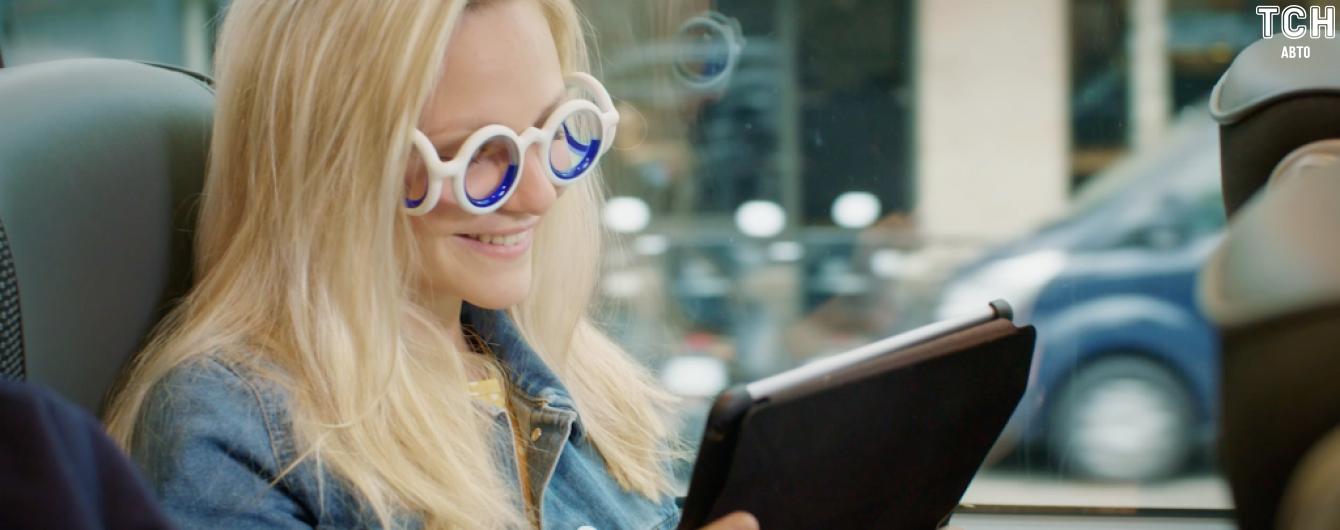 Французи розробили інноваційні окуляри від захитування в будь-якому транспорті